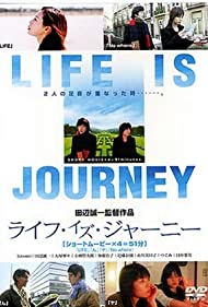 Life Is Journey (2003)
