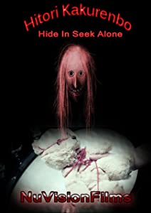 Watch divx movies Hitori Kakurenbo: Hide-and-Seek by none [Bluray]