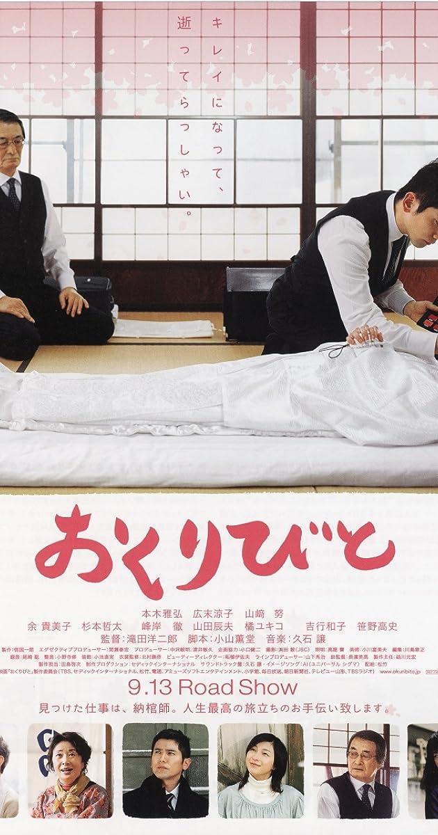 Departures (2009) Subtitles