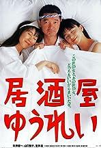 Izakaya yurei