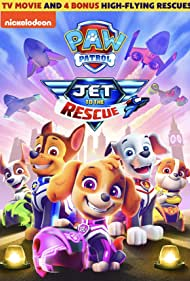 Charles E. Bastien, Caoimhe Judd, Caleb Bellavance, Anya Cooke, and Ashton Leon Frank in Paw Patrol: Jet to the Rescue (2020)