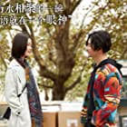 Xiao Chen and Juan Du in Ru ying sui xin (2019)