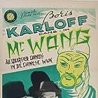 Boris Karloff and Lotus Long in Mr. Wong in Chinatown (1939)