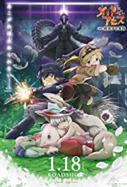 Made in Abyss: Wandering Twilight Poster