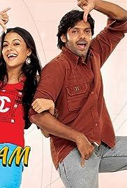 Vattaram movie hd download.