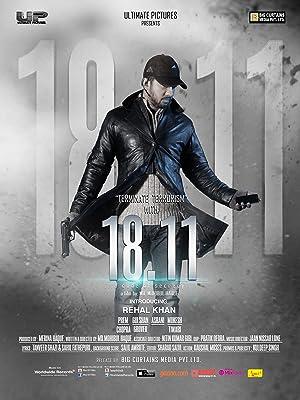 18.11 movie, song and  lyrics