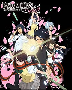 Watch free hollywood movies websites Yozakura Quartet: Hana no Uta [iPad]