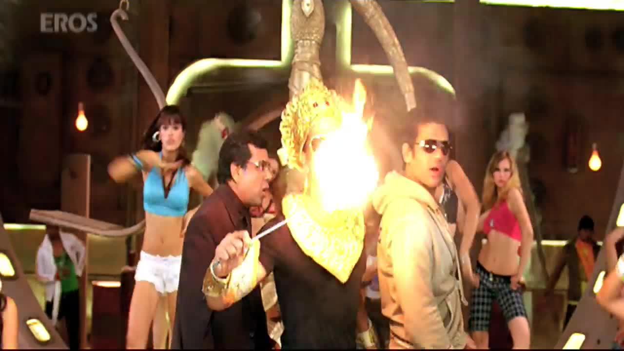 De Dana Dan Trailer From De Dana Dan 2009