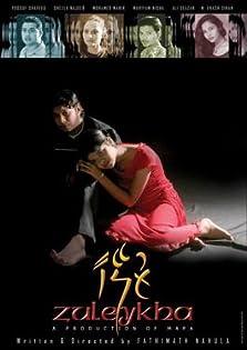 Zuleykha (2005)