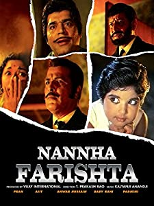 download Nannha Farishta