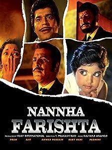 Nannha Farishta India