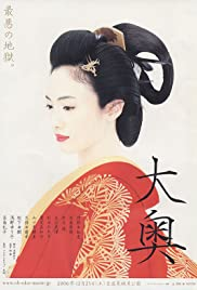Oh-Oku: The Women of the Inner Palace Poster