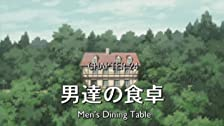 Of Men and Dining