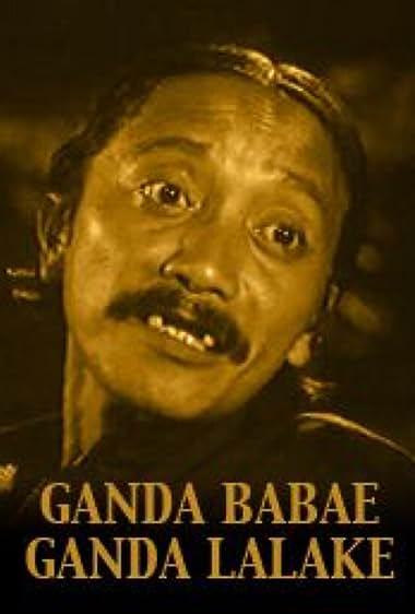 Watch Ganda Babae, Ganda Lalake (1990)