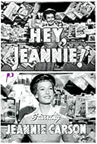 Jeannie Carson in Hey, Jeannie! (1956)