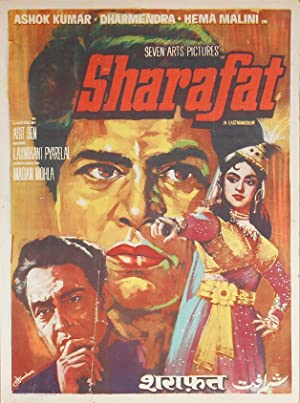 Dharmendra Sharafat Movie