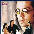 Kajol, Bobby Deol, and Manisha Koirala in Gupt: The Hidden Truth (1997)