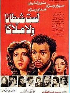 Movie hd trailers download Lastu Shaytanan Wala Malakan by none [2048x1536]