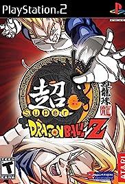 Super Dragon Ball Z Poster
