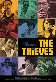 Primary photo for The Thieves