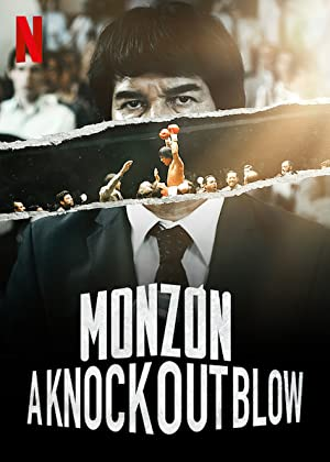 Where to stream Monzón: A Knockout Blow