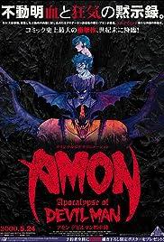 Devilman Volume 3: Devilman Apocalypse Poster