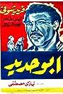 Abu Hadid