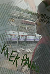 Primary photo for Akhbar ka ek panna