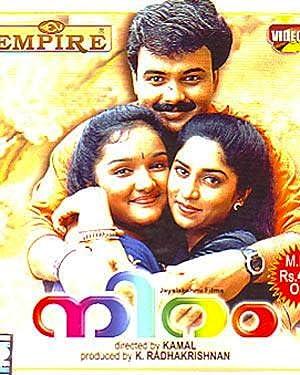 Sathrughnan Niram Movie