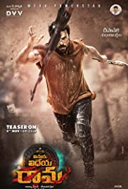 Allu Arjun Upcoming Movie Poster 2019