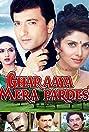 Ghar Aaya Mera Pardesi (1993) Poster
