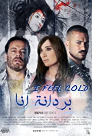 I Feel Cold (Berdeneh the Movie) Poster