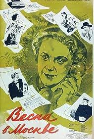 Vesna v Moskve (1953)