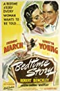 Bedtime Story (1941) Poster
