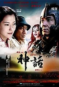 Jackie Chan, Tony Ka Fai Leung, Kim Hee-seon, and Mallika Sherawat in San wa (2005)