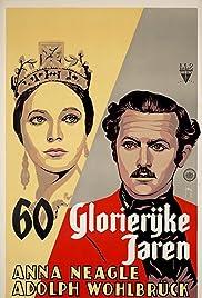 Queen of Destiny Poster