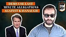 Los demócratas evocan acusaciones de último minuto contra Brett Kavanaugh