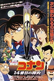 Meitantei Conan: 14 banme no target (1998)