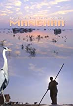 Manchar Last of the Lake People