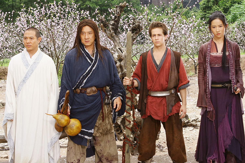 Forbidden Kingdom (imdb.com)