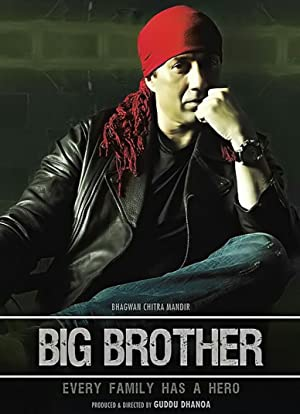 Crime Big Brother Movie