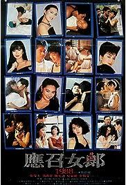 Ying zhao nu lang 1988 (1988) film en francais gratuit