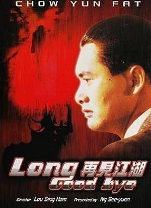 Rosamund Kwan Lie tou Movie