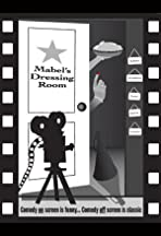 Mabel's Dressing Room