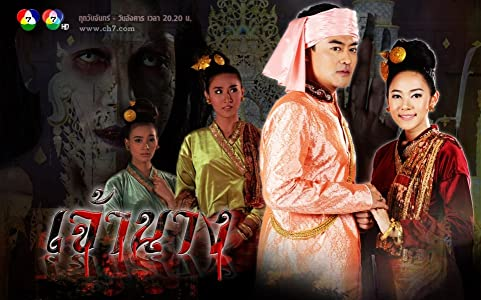 Watch free movie now no download Jao Nang Thailand [h264] [WEBRip