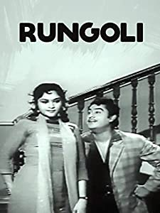 Watch new full movies Rungoli none [UHD]