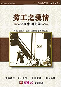 Zhi guo yuan Mu Fei
