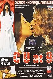 C U at 9 Poster
