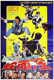 Leng mian she (1973)
