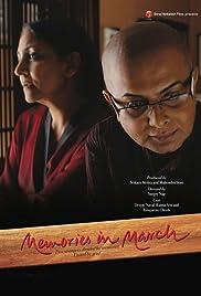 Memories in March (2010) 1080p